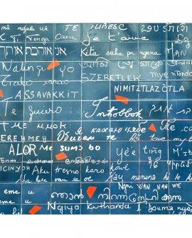 Eu te amo em todas as línguas | Paris - França (PFH)